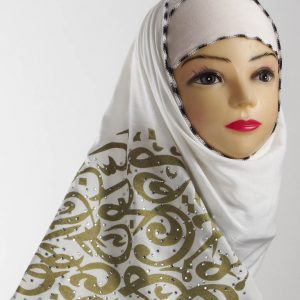 Diamante White Hijab
