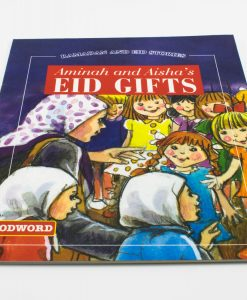 Eid Gift Box - Amina and Ayisha Eid Gifts - Hidden Pearls