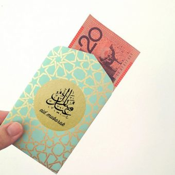 Eid Gift For Her