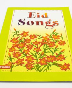 Eid Songs - Hidden Pearls