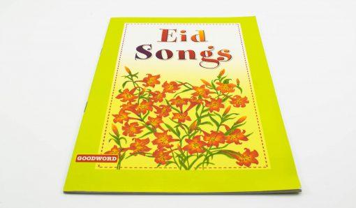 Eid Songs - Hidden Pearls