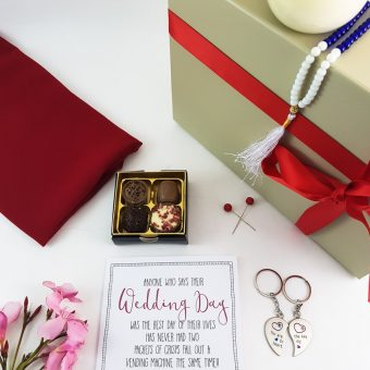 Wedding Gifts - Islamic Gifts