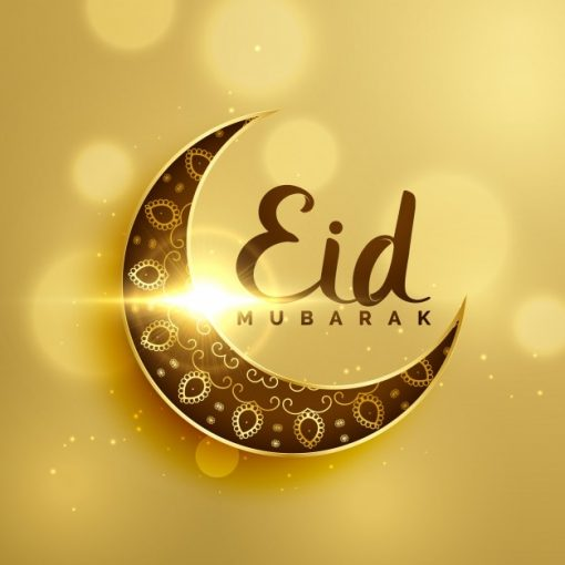 Eid Gift Card