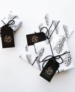 Ramadan & Eid Gifts