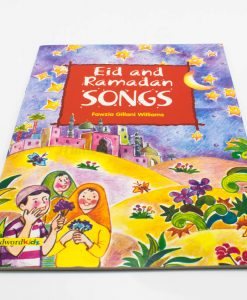 Eid & Ramadan Songs 2 -hidden pearls