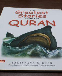 Greatest Stories - Quran - Hidden Pearls