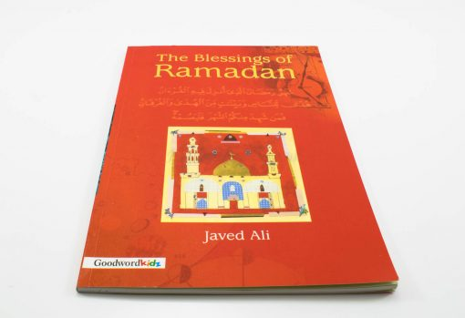 Ramadan gift Box - Blessings of Ramadan - hidden Pearls