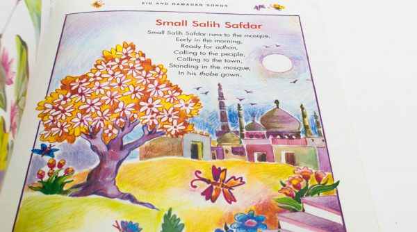 Ramadan gift Box - Eid & Ramadan Songs - hidden Pearls2