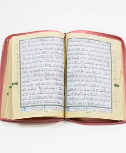 Quran pages