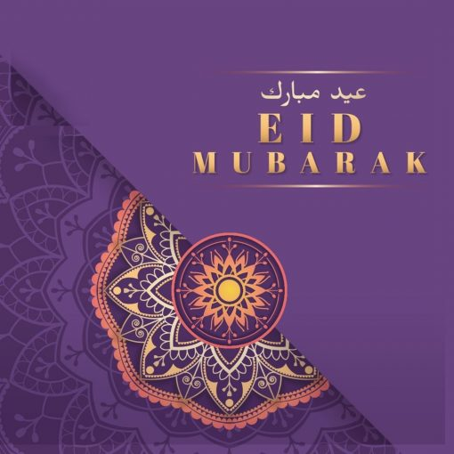 Eid Mubarak Mandala Card - Greeting cards - Hidden Pearls