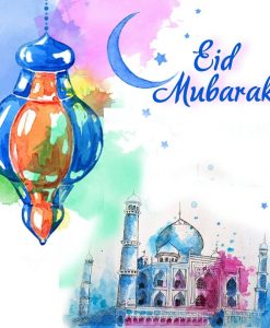 Eid Mubarak Mosque Greeting Card - Greeting cards - Hidden Pearls.jpg