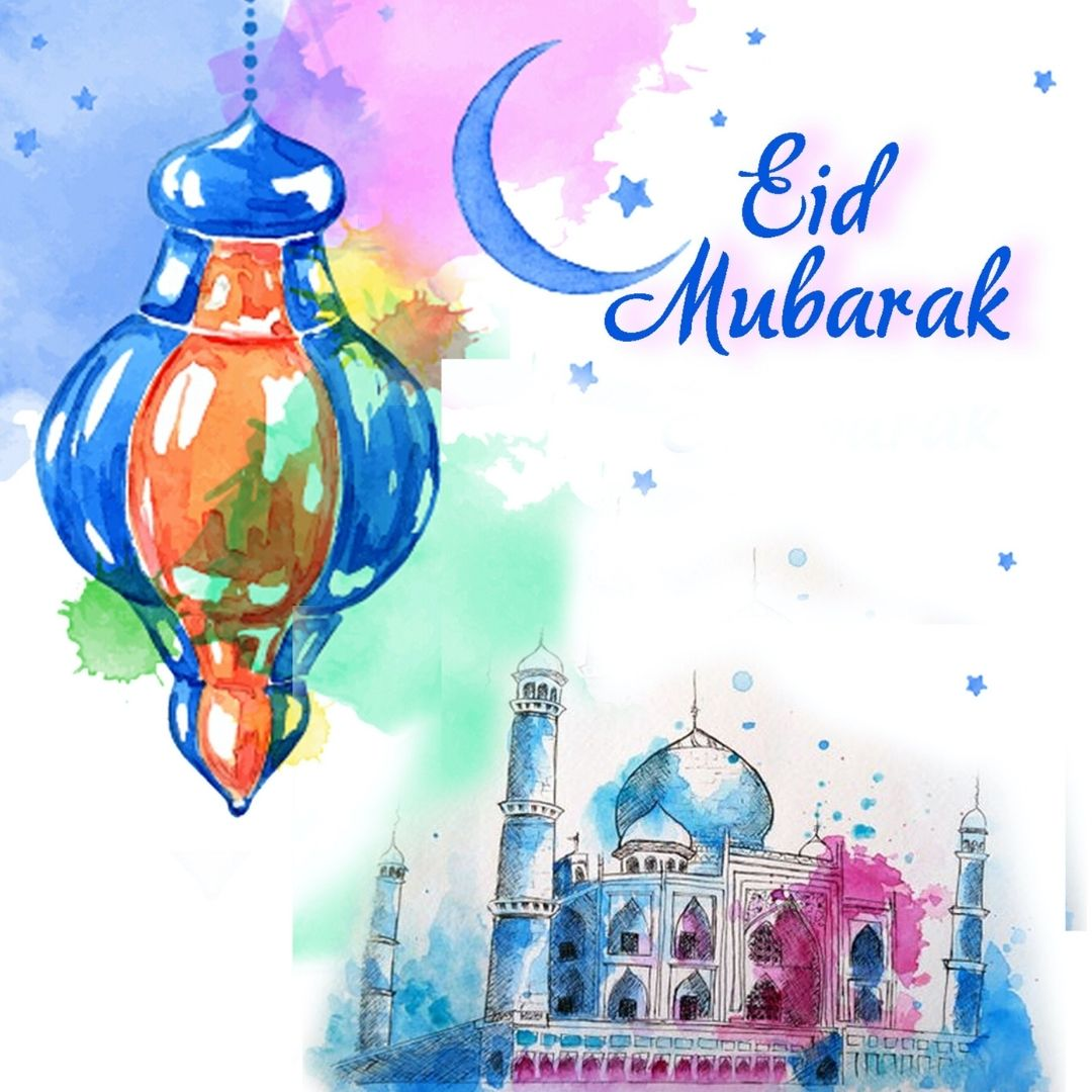 Eid Mubarak Mosque Greeting Card Hidden Pearls