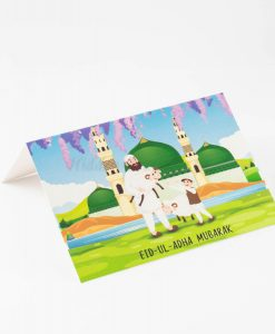 Eid Ul Adha Family Card