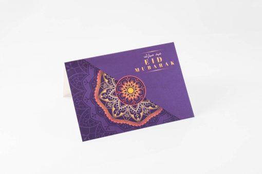 Eid Mubarak Mandela Card