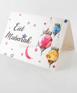 Eid card - Lanterns