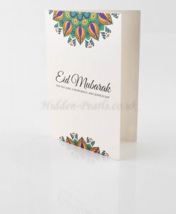 Eid Mubarak Colour Burst Card