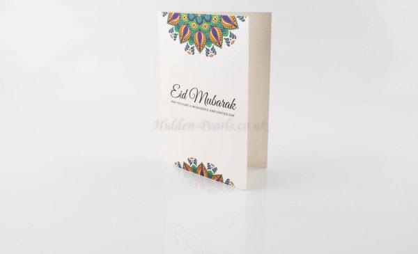 Eid Mubarak Colour Burst Card