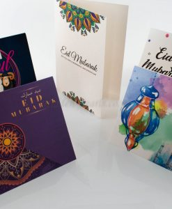 Eid cards - Pack of 6 (2)
