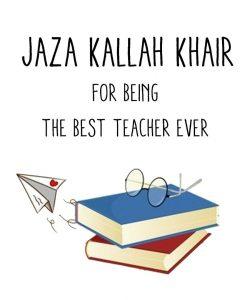 JazakAllah Khair Teacher Card - Greeting cards - Hidden Pearls