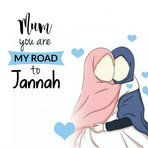 Mother Road to Jannah - Greeting cards - Hidden Pearls