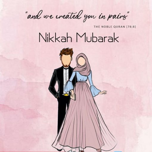 Nikkah Mubarak Card - Greeting cards - Hidden Pearls