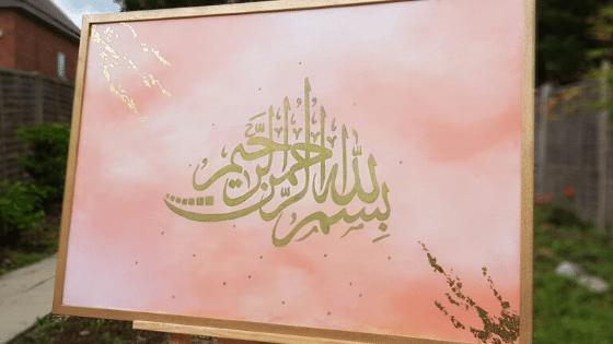 Bismillah Gold Abstract Painting