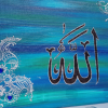 Allah Silver & Blue Rainbow Canvas