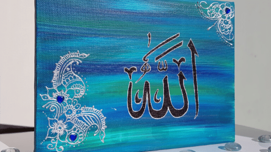 Allah Silver & Blue Rainbow Canvas