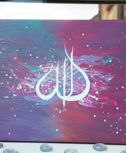 Allah Rainbow Canvas
