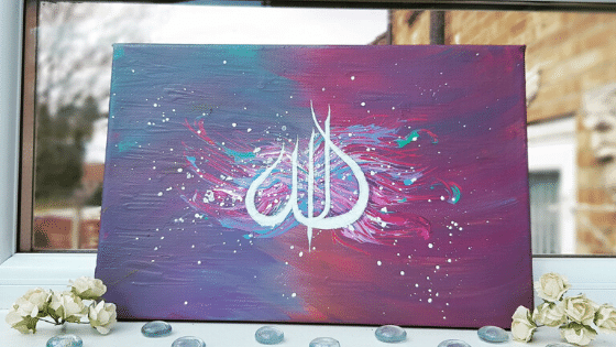 Allah Rainbow Canvas