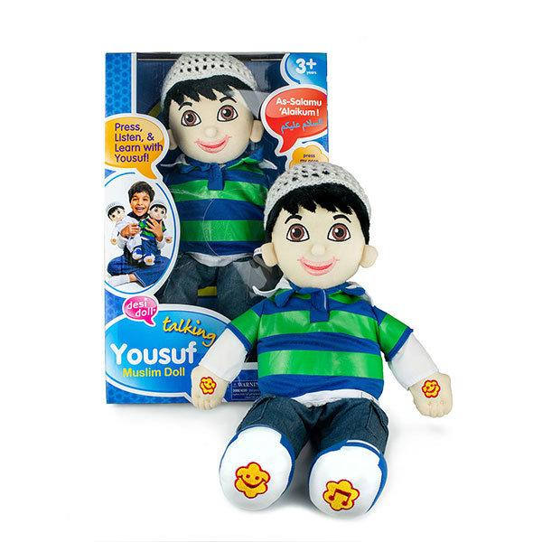 islamic toys - hidden pearls - yousuf doll