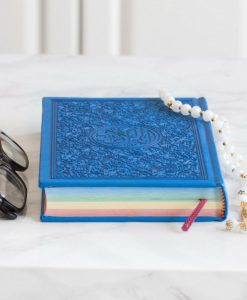 rainbow quran - blue - hidden pearls