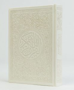 rainbow quran - white - hidden pearls