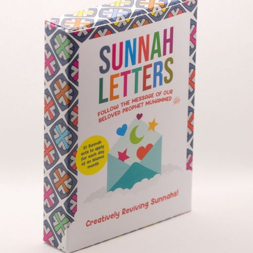 Sunnah Letters - Hidden Pearls - Islamic Gifts
