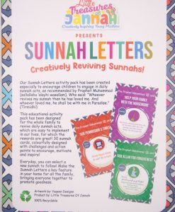 Sunnah Letters - Hidden Pearls - Islamic Gifts7