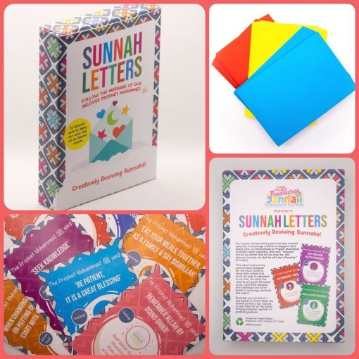 Sunnah Letters - Hidden Pearls - Islamic Gifts2
