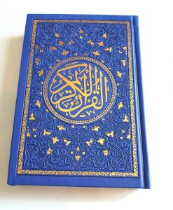 Rainbow Quran - Royal Blue - Hidden pearls