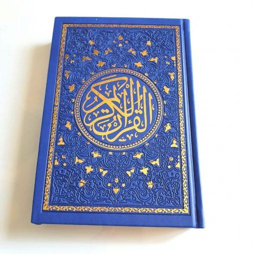 Rainbow Quran - Royal Blue - Hidden pearls