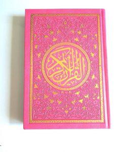 Rainbow Quran - Shocking Pink - Hidden Pearls