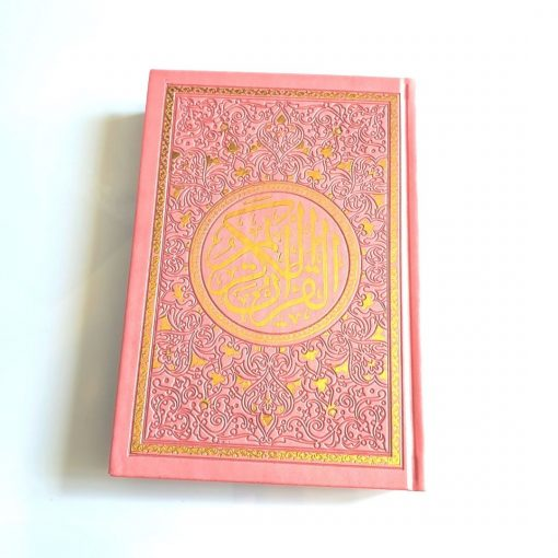 Rainbow Quran - Baby Pink - Hidden Pearls