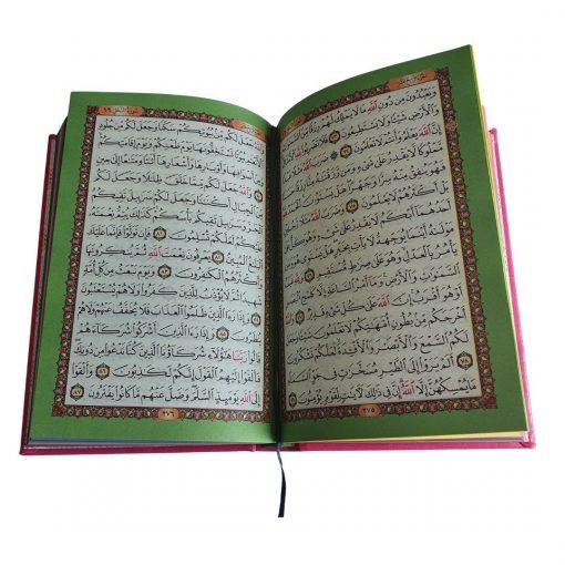 Rainbow Qurans - Hidden Pearls2